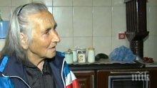 Близо 40 процента от българите не могат да си позволят достатъчно топлина в домовете