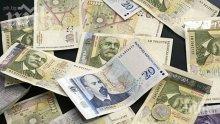 ОБЛЕКЧЕНИЕ: Подаваме данъчни декларации без служебни бележки