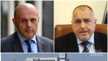 """Провалът за """"Фолксваген"""" е провал за Томислав Дончев. Какво работи той? Защо издъни втора стратегическа сделка?"""