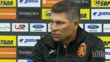 Притеснения за националния селекционер Красимир Балъков преди квалификациите с Черна гора и Англия