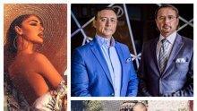 ГОРЕЩО В ПИК: Снахата на брат Динев лъсна чисто гола - сексбомбата Пенелопе скандализира милионерската фамилия с МНОГО ПИКАНТНИ СНИМКИ