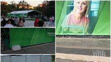 СКАНДАЛ: Мая Манолова потроши плочките пред НДК с огромна шатра за 200 бона - кой плаща за луксозната й кампания? (СНИМКИ)