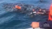 ЛУД КЪСМЕТ: Кокаин отърва корабокрушенци от акули (ВИДЕО)