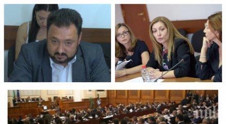 ИЗВЪНРЕДНО В ПИК TV: Александър Симов категоричен: СЕМ е безполезен орган! Няма за какво да се иска оставка на директора на БНР (ОБНОВЕНА)