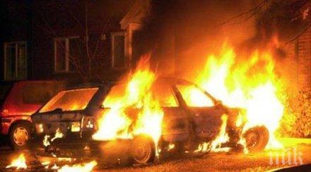 пореден пожар кресна горяха кола микробус