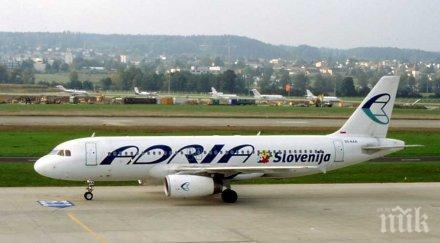 """ПОРЕДЕН ФАЛИТ: Обявиха в несъстоятелност словенската авиокомпания """"Адрия еъруейс"""""""
