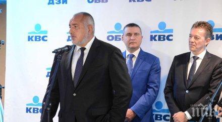 ПЪРВО В ПИК TV: Топ инвеститор поздрави Борисов за паричната политика на правителството - премиерът каза кога ще си отиде от политиката (ОБНОВЕНА)