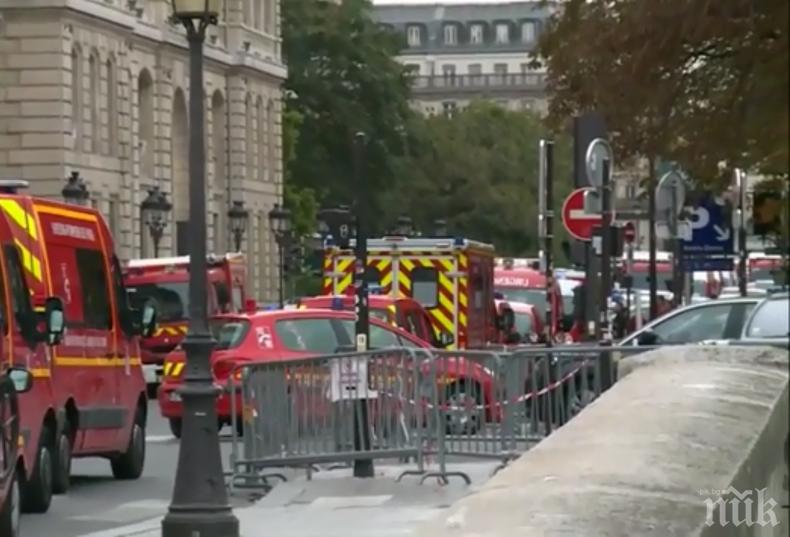 ЕКСКЛУЗИВНО ЗА НАПАДЕНИЕТО В ПАРИЖ! Четирима полицаи загинаха, убити от свой глухоням колега (ВИДЕО)