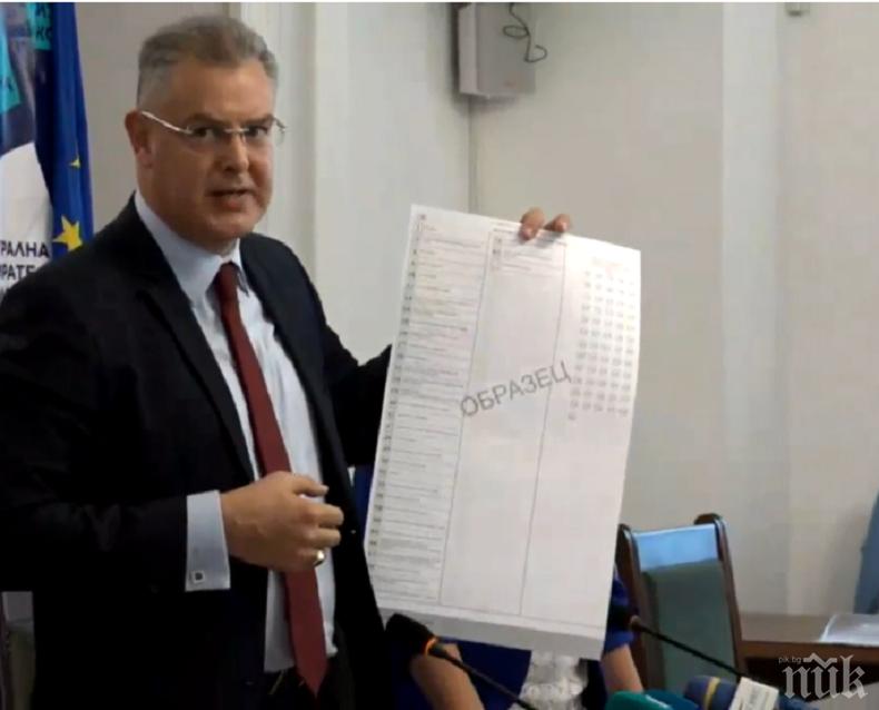 ПЪРВО В ПИК TV! ЦИК показа бюлетините за местните избори (ОБНОВЕНА)