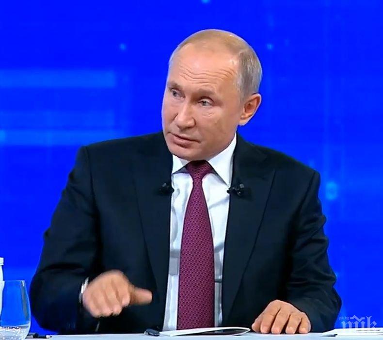 Путин похвали Тръмп за преговорите със Северна Корея
