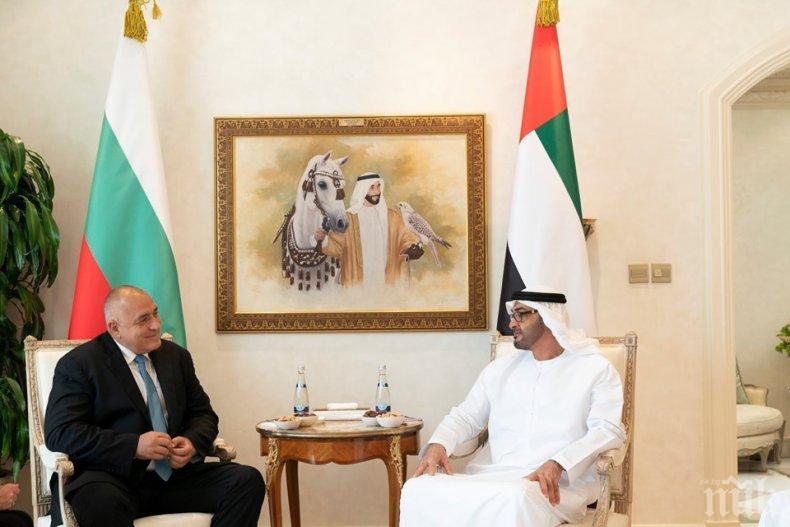 ПЪРВО В ПИК: Премиерът Борисов с важна среща с престолонаследника на Абу Даби (СНИМКИ)