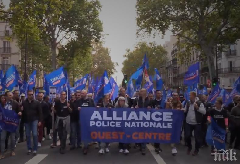 Френски учители излязоха на протест след самоубийство на колежка заради преумора (ВИДЕО)