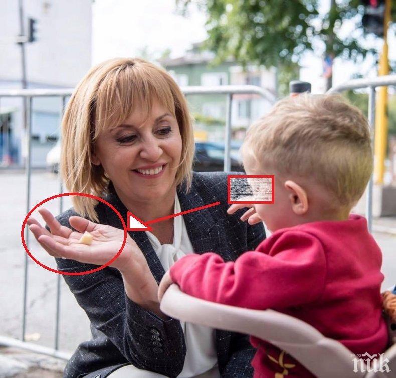 ПАДЕНИЕ: Мая Манолова експлоатира деца за кампанията си - след инвалидите мина на малолетни! (СНИМКИ/ВИДЕО)