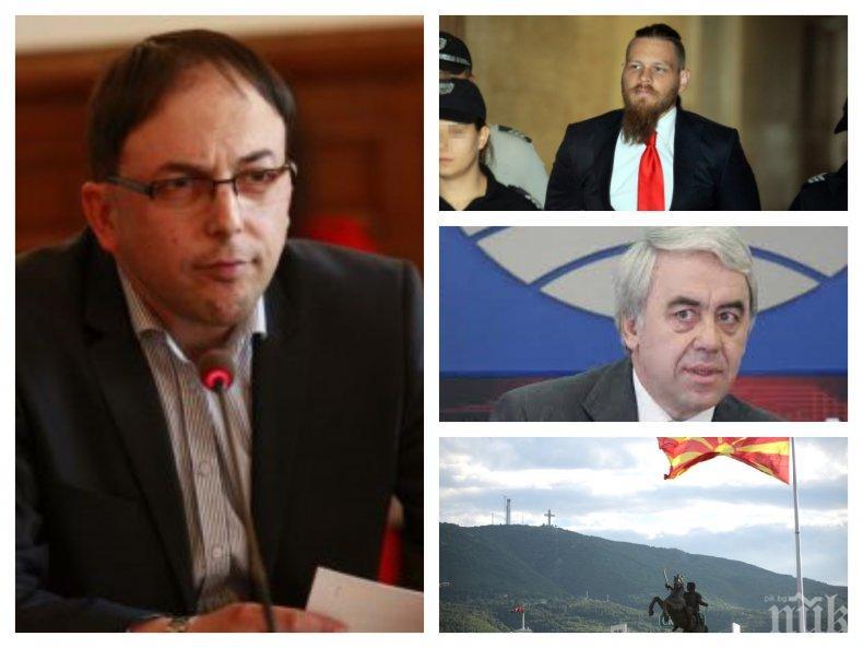 САМО В ПИК TV! Депутатът от ВМРО Борис Вангелов разкри мръсната игра на Българския Хелзинкски комитет и освобождаването на убиеца Джок Полфрийман (ОБНОВЕНА)