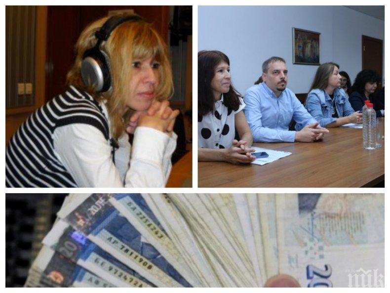 """БОМБА В ПИК: Протежето на Борисов, Силвия Великова, взима близо 4 пъти повече пари от колегите й в БНР - 4000 лв. на месец! Тя и компанията й прибират лъвския пай от бюджета на радиото и на """"Хоризонт"""" (ДОКУМЕНТИ)"""