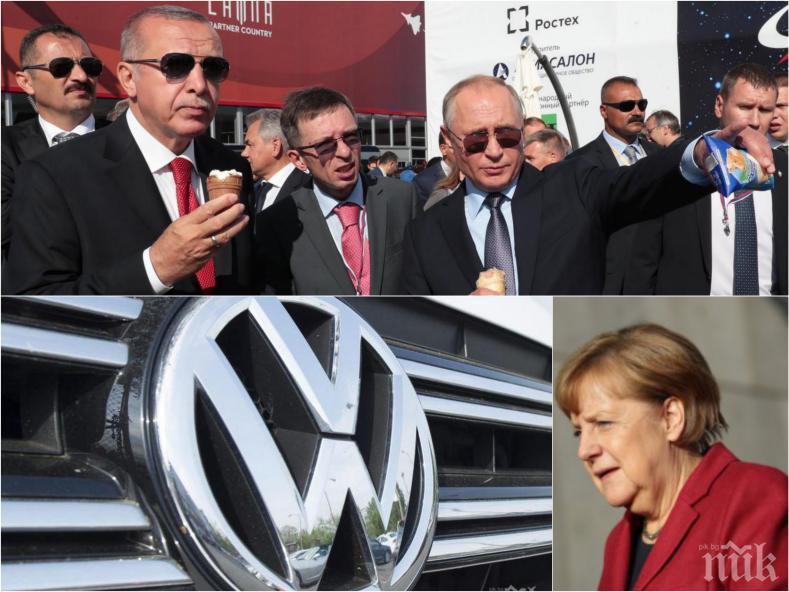 """ЛОША НОВИНА: """"Фолксваген"""" регистрира компания в турския търговски регистър - капиталът е 943,5 млн. лири"""