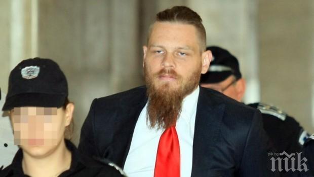 Съдът отказа да разгледа молбата на адвоката на Полфрийман за отмяна на забраната за напускане на страната