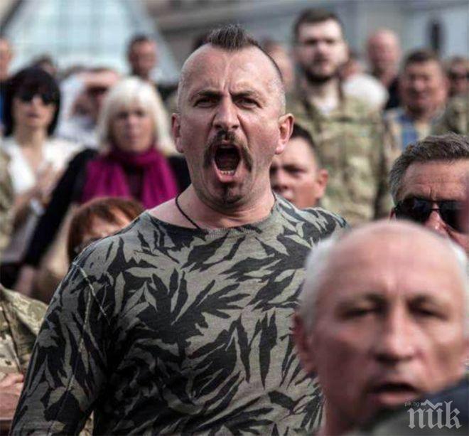 Хиляди украинци на скачат на протест за Донбас