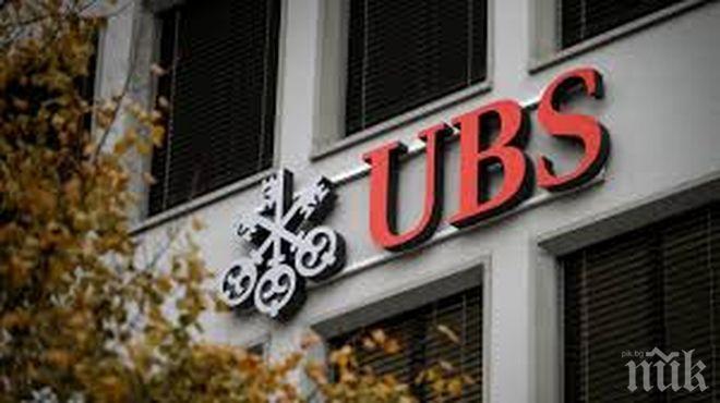Британците панически прехвърлят парите си в швейцарски банки