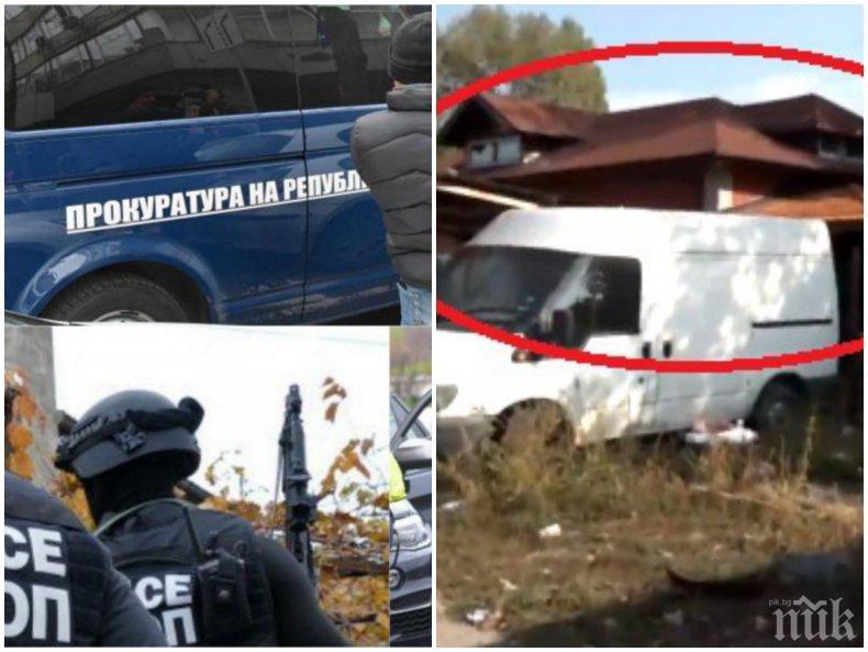"""МЪЛНИЯ В ПИК TV: """"Малашевци"""" почерня от полиция и жандармерия! Спецпрокуратурата и ГДБОП удариха с арести имотната мафия, задържани са най-малко четирима от контингента (ОБНОВЕНА)"""