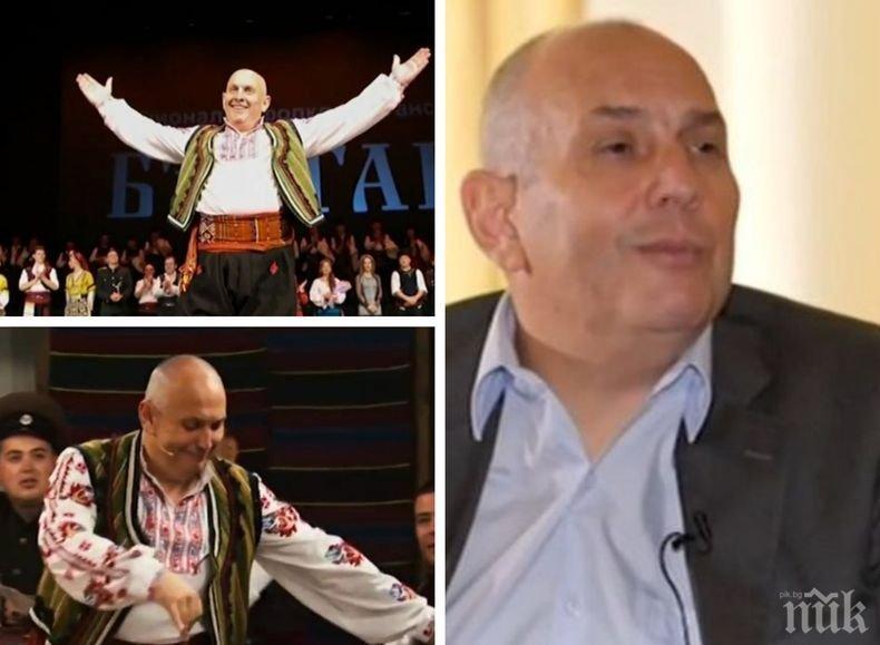 """Ръководителят на ансамбъл """"Българе"""" с юбилей: Христо Димитров за това, какво е необходимо за да постигне човек успех"""
