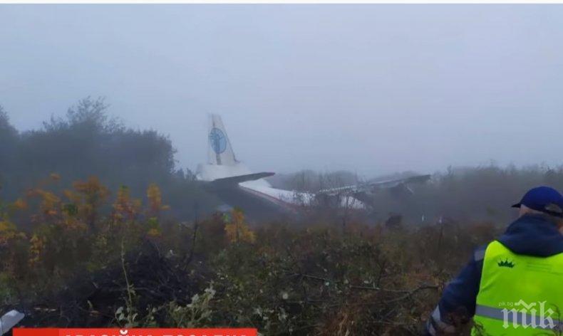 ТРАГЕДИЯ: Самолет падна до гробище в Украйна, има загинали (ВИДЕО)