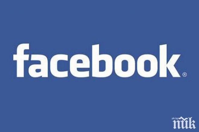 Турция глоби Facebook с над 281 000 долара