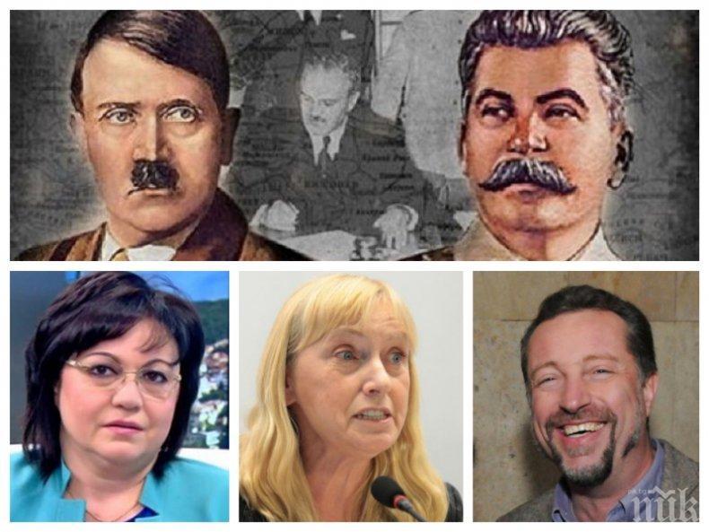 СКАНДАЛ В БСП: Дърева изригна срещу Иво Христов и Елена Йончева - не гласували позиция за Сталин и Хитлер в европарламента