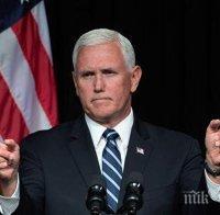 Вицепрезидентът на САЩ одобри публикуването на стенограма от разговорите му с президента на Украйна