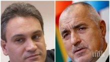 Печално - за Борисов и навеса на Пламен Георгиев