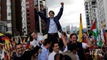 ИЗВЪНРЕДНО ПОЛОЖЕНИЕ: Протестиращи щурмуват парламента в Еквадор
