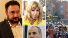 Лъсна истината: Ето го доказателството за планирания преврат в БНР (ДОКУМЕНТ)