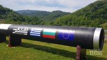 България и Гърция подписват споразумение, свързано с изграждането на интерконектора