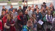 Протест в защита на хижа Амбарица
