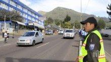Десетки задържани избягаха от затвор в Еквадор