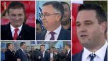 ПОЛИТИЧЕСКИ СТРАСТИ: БСП и ДПС се обзалагат за резултатите от изборите, ГЕРБ ги захапа