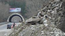ВАЖНО: Кресненското дефиле под атака от падащи камъни