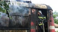 Късо съединение подпали локомотив край Шумен