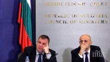 ИЗВЪНРЕДНО В ПИК: Екшън в кабинета - вицепремиери мерят кой е виновен за хаоса в Сливен, Дончев набеди човек на Каракачанов (ОБНОВЕНА)