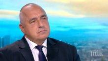 ПЪРВО В ПИК: Борисов за Слави: Човешката глупост е безкрайна! България е на 1300 години. Цветанов изговори глупости срещу колегите си и те са възмутени, не го очаквах (ОБНОВЕНА)