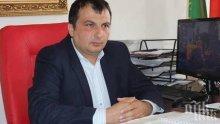 ПЪРВО В ПИК: Спецпрокуратурата приключи разследването срещу кмета на община Септември