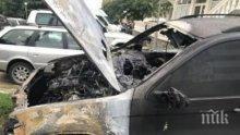 Разследват умишлен палеж на турска кола в Момчилград