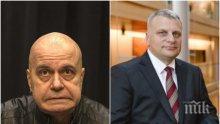 Курумбашев попари мераците на Слави: Съдът може да откаже регистрация с това име - уж е отвратен от партиите, а прави такава, без никаква прозрачност