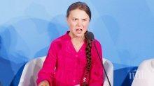 ПЪЛНА ИДИОТИЯ: Фетбой Слим изпя свой хит с цитати от реч на Грета (ВИДЕО)