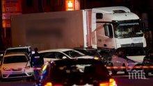 Българин е сред пострадалите при инцидента с камиона в Лимбург