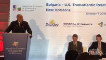 ИЗВЪНРЕДНО В ПИК TV - Премиерът Борисов: Закупихме за нашите пилоти най-доброто в света, а подло ни обвиниха в лобизъм с американското правителство (ОБНОВЕНА)