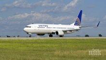 Въздушен екшън: Самолет с 200 пътници се приземи аварийно н САЩ