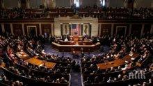 Американски сенатори подготвиха законопроект за санкции срещу Анкара заради операцията в Сирия