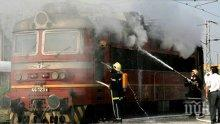 КРИЗА: Машинисти на среща с министъра заради спрените влакове