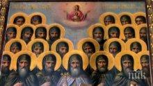 ВЯРА: Честваме един голям и блестящ, но покрит с прах и забравен църковен празник